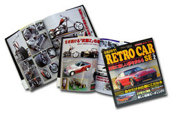 Retro-Car4.jpg