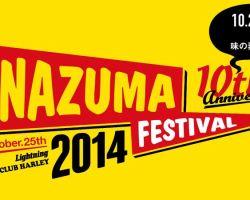 inazuma banner