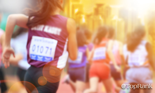 Marathon runners image.