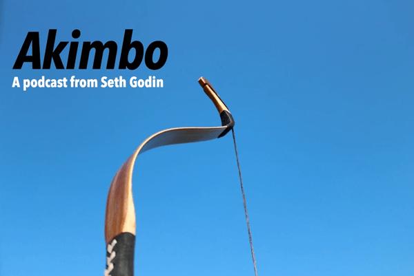 Akimbo Image