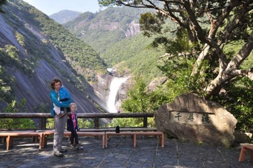 Yakushima, Senpiro-no-taki Waterfall