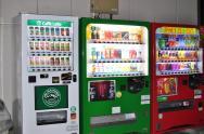Automaty z napojami