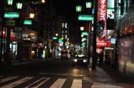 Kagoshima nocą.
