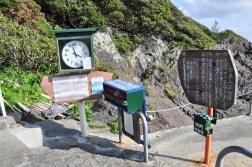Yakushima, Hirauchi onsen