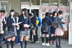 Japonia - czekając na pociąg