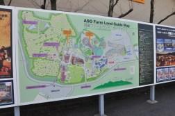 Mapa Aso Farm