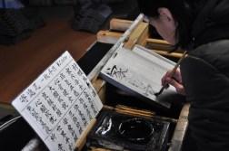 Nara Tōdai-ji i dachówki