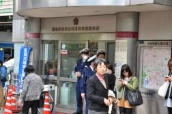 Shibuya przystanek policji