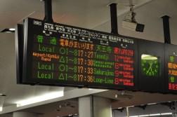 Shinkanseny - one również czasami się spóźniają
