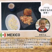 /srv/www/rodzinkawpodrozy.pl/htdocs/wp content/uploads/2016/12/dzieci sniadanie w meksyku 1