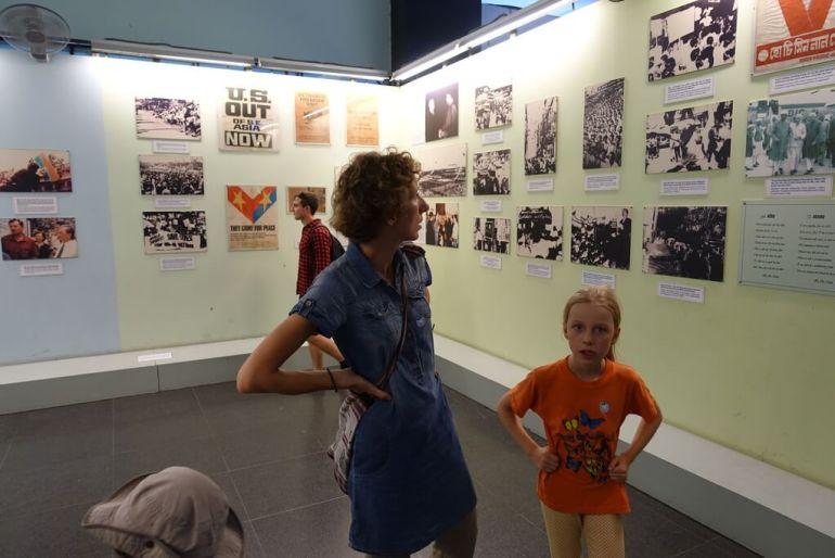 Muzeum pozostałości wojennych