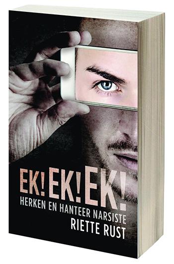 Ek Ek Ek