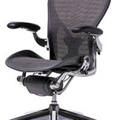 Ergonomic Chair Used White Leather Tufted Accent Office Chairs
