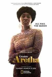 genius-aretha-poster