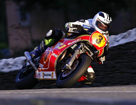 Rogue Mag Motorsport Michael Dunlop - Wed Evening practice 2011 Manx Grand Prix.