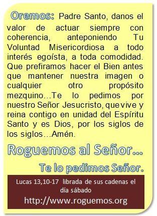 lucas-13-10-17-2016-10-24