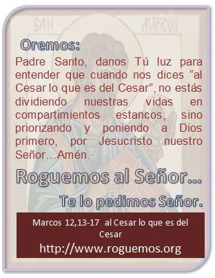 marcos-12-13-17