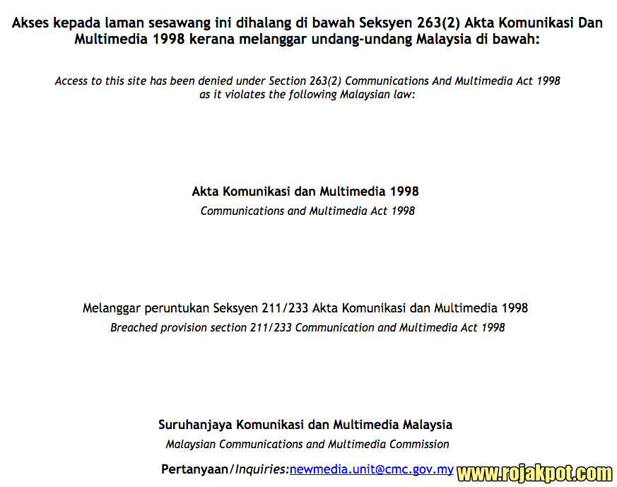 The information page claims Sarawak Report infringed upon Sections 211 and 233 of the Communication and Multimedia Act 1998
