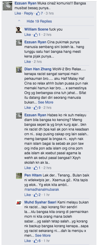 Racist comments on the attack of the OPPO outlet in Low Yat Plaza