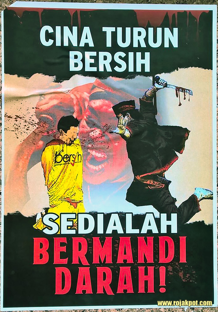 To the Chinese who join the Bersih rally, get ready to bathe in blood!