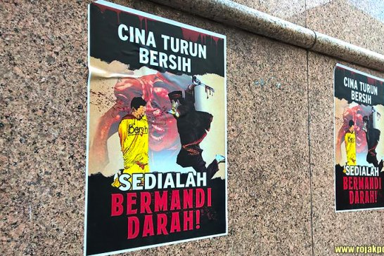 Chinese Bersih Supporters Threatened With Death