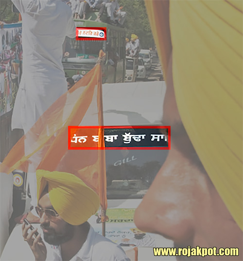 No, these Sikhs are NOT ready to Bhangra... Bersih style