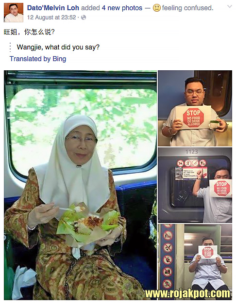 Dato' Melvin Loh's failed attempt to teach Dr. Wan Azizah about not eating on trains
