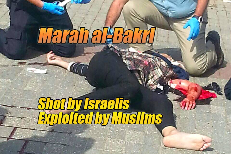 Marah al-Bakri - Shot By Israelis, Exploited By Muslims