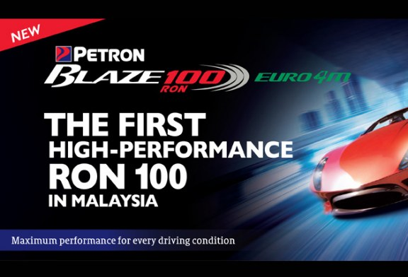 Is RON 100 Petrol Worth The Price Premium?