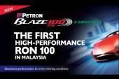 Is RON 100 Petrol Worth The Price Premium?