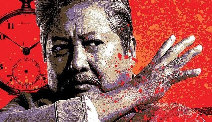 Sammo Hung in The Bodyguard