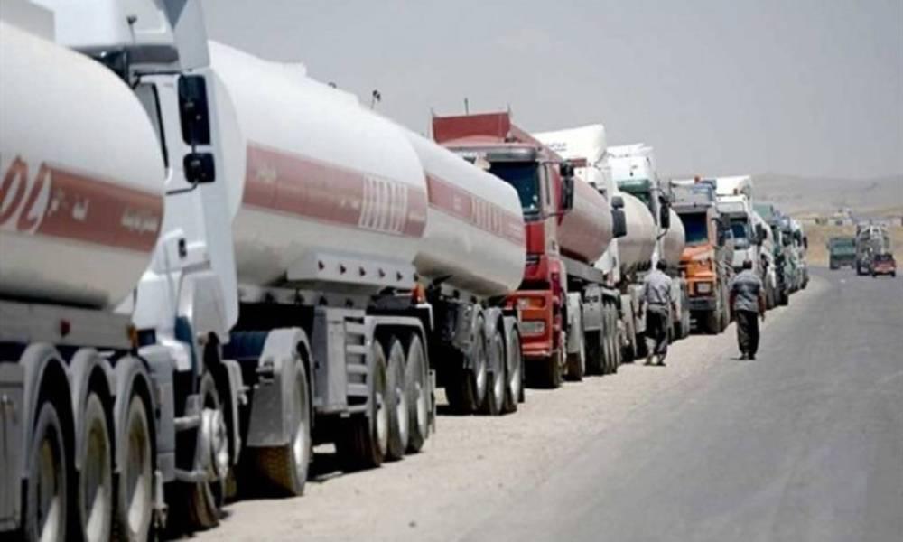 Iraqi oil tankers