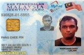 The Bangladeshi Malaysian Hoax Debunked Updated!