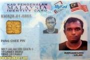 The Bangladeshi Malaysian Hoax Debunked!