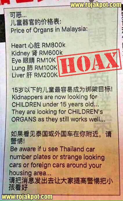 The Kidnapping Children For Organs Hoax Debunked! - The Rojak Pot