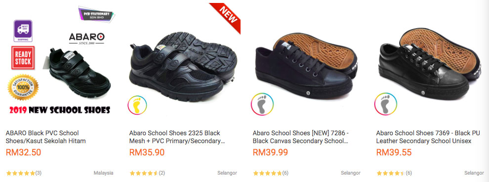 Black School Shoes for Malaysian students