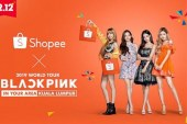 Shopee Malaysia Warns Of BlackPink Concert Scalpers!