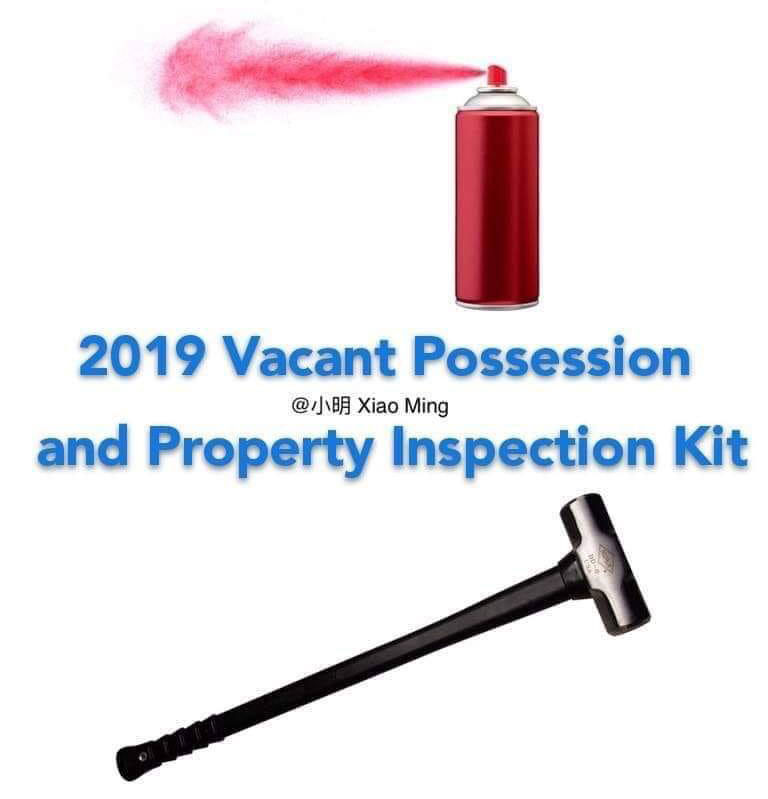 2019 Vacant Possession and Property Inspection Kit