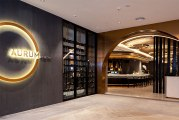 GSC Aurum Theatre : A Look Inside The Pinnacle Of Luxury!