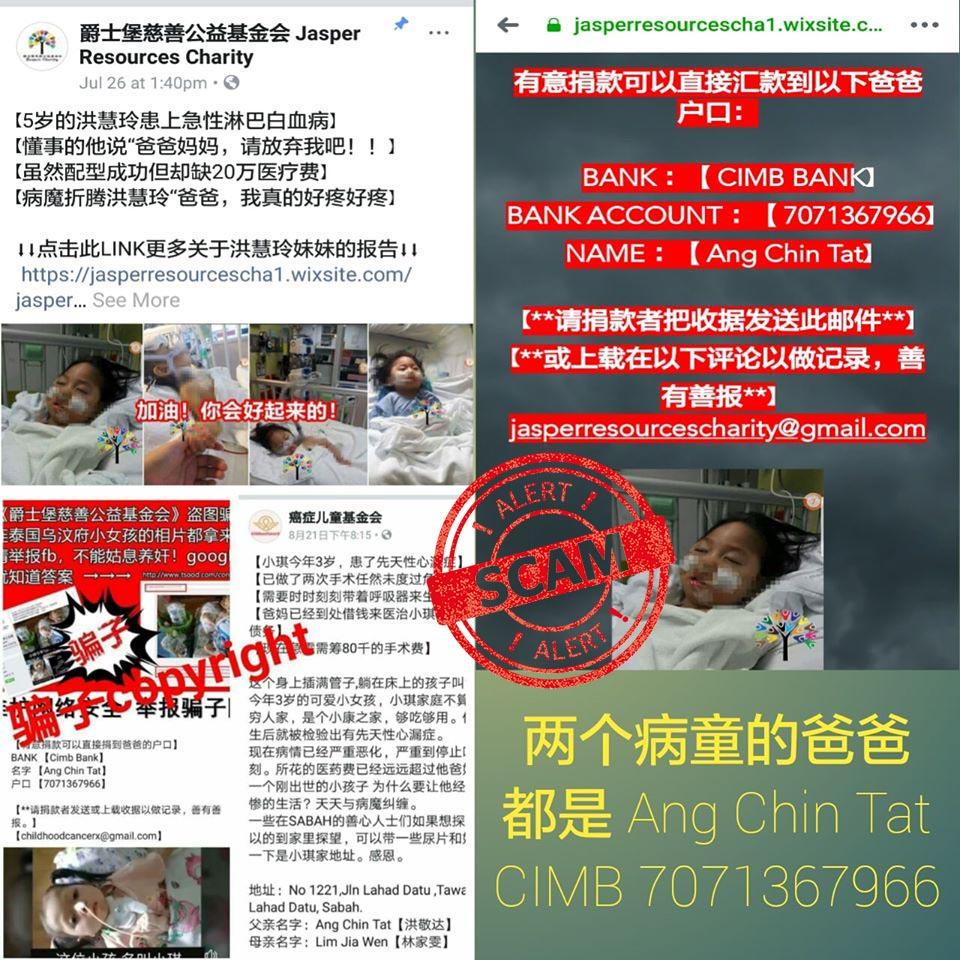 Charity Scam Ang Chin Tat 01