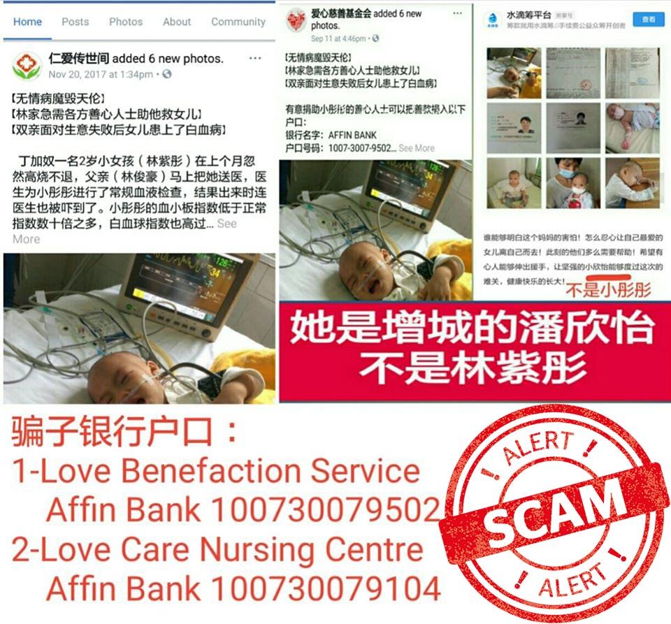 Charity Scam Love Care Nursing Centre 01