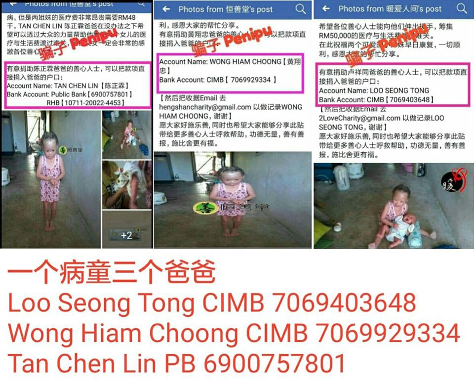 Charity Scam Tan Chen Lin 01