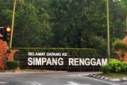 COVID-19 : Simpang Renggam Under Enhanced MCO!