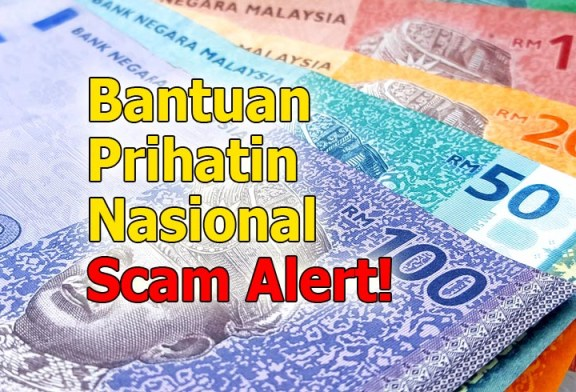 Bantuan Prihatin Nasional (BPN) : SMS Scam Alert