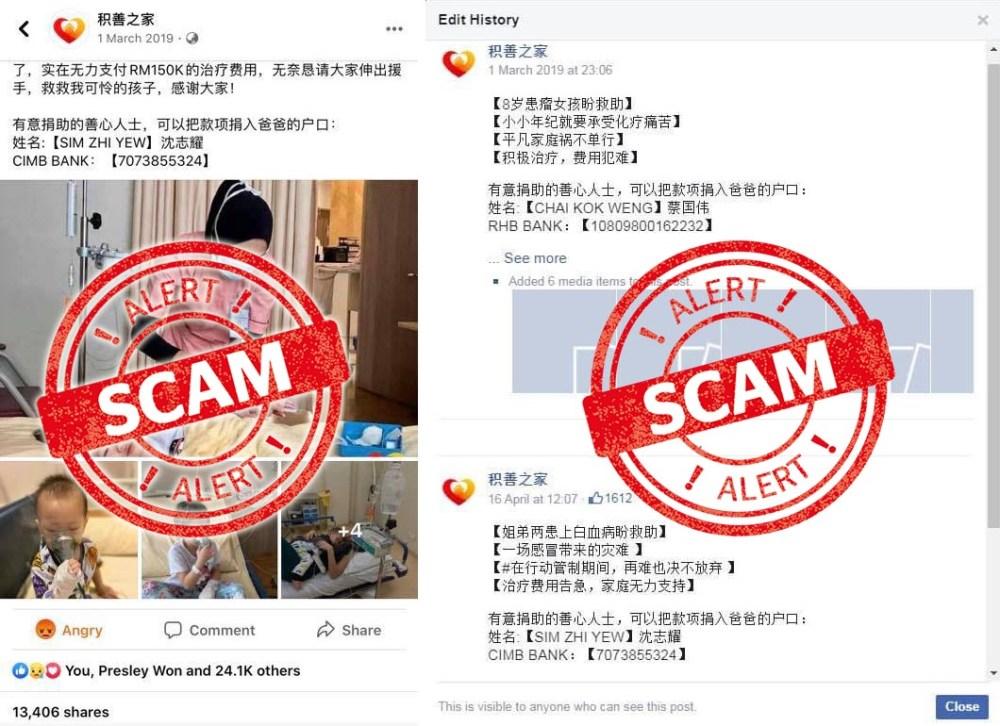 Charity Scam - Sim Zhi Yew 01
