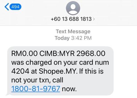 CIMB scam SMS 01