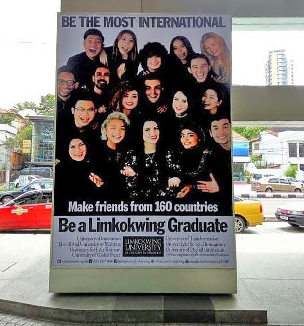 LimKokWing Bangsar Crowd Poster