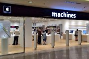 Machines Mid Valley Closed Indefinitely After COVID-19 Case