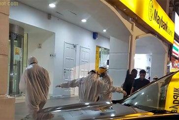 Maybank Bandar Sri Damansara : COVID-19 Infection?