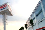 Tesco Mutiara Damansara : Closed After 7 New COVID Cases!